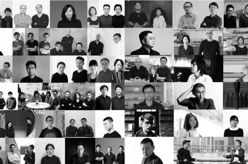 中國年輕建筑事務所