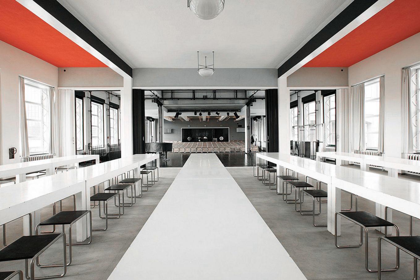 包豪斯食堂