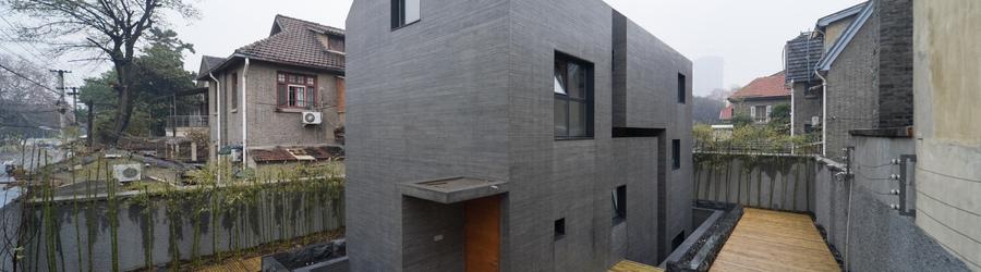 混凝土缝之宅