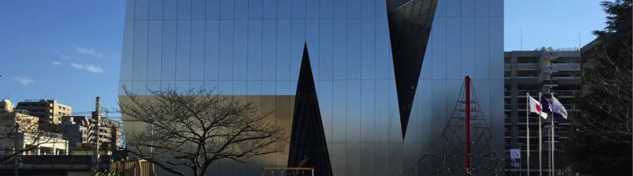 北斋美术馆