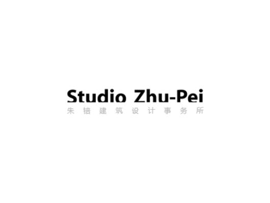 朱锫建筑设计事务所