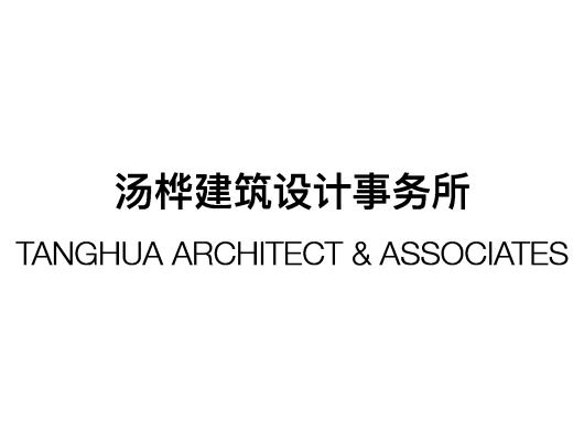 汤桦建筑设计事务所