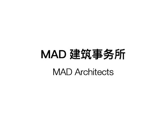 MAD建筑事务所