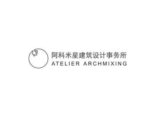 阿科米星建筑设计事务所