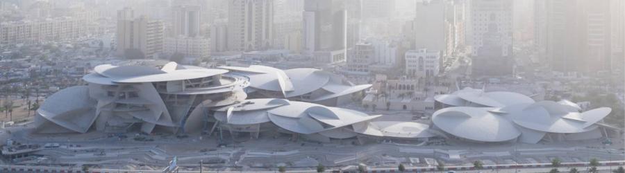卡塔尔国家博物馆