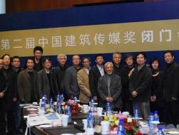 赵磊:一个奖项的诞生与它的四年