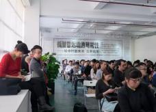 """活動:""""新里巷運動的可能性——城中村的未來""""公開論壇"""