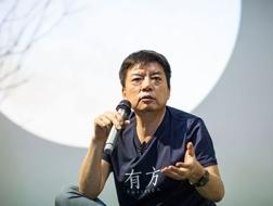 讲座 | 刘家琨:《明月构想》新书分享会(下)