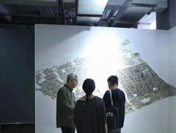展览 :北京前门胡同的延生