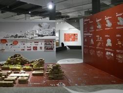华侨城创意文化园历史研究 | 中国空间研究计划11