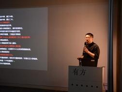 讲座 | 祝晓峰:形制的新生——陈其宽在东海大学的建筑探索