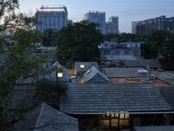 从四合院到四分院——TAO 迹 · 建筑事务所的城市更新实验