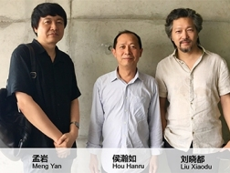 侯瀚如、劉曉都、孟巖將擔任2017深港城市\建筑雙城雙年展(深圳)總策展人