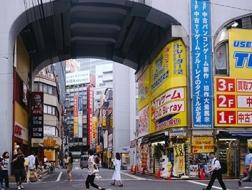 从东京开始的都市建筑新冒险   有方旅行基金获奖人手记04