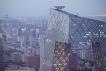 10家北京年轻建筑事务所的2016年代表作