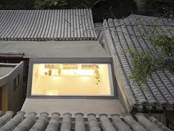 北京烂缦胡同66号院:廓栏曲折,有露有藏 / BWAO