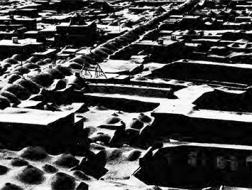 庭院與街道:作為城市骨架的伊斯法罕巴扎