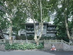 北山街69号改造,历史建筑的延续和再构 / 中国美术学院风景建筑设计研究总院