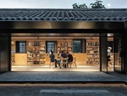 所城里社区图书馆:植入回廊,重塑院落 / 直向建筑