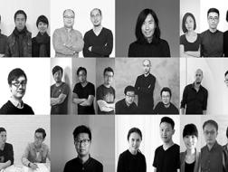 杭州、南京、西安,以及办公室在多地的——12家年轻建筑事务所的2017年
