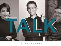 3位亚洲设计师眼里的2018景观趋势