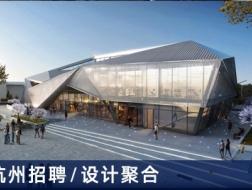 设计聚合:建筑师、项目建筑师、室内设计师、规划设计师、产品结构设计师、建筑及室内设计实习生【杭州】(有效期:2018年3月20号至2018年9月28号)