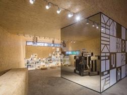 @城中村:半层快闪书店室内设计 / 趣城设计工作室