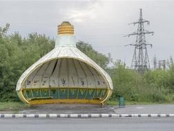 前苏联留下的古怪公交车站
