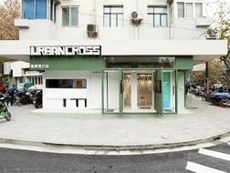 另一種建筑師:記上海新樂路東湖路地區城市研究與更新 / 梓耘齋建筑