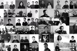 中国年轻建筑事务所