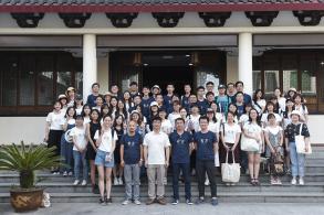 48人获选,东南大学2018中国传统村落研学营优秀营员名单公布