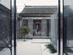 胡同经验再叙:PAGEONE 办公室与艺文展场改造 / 即作建筑