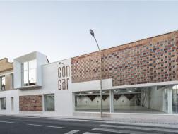 新旧时空的对话:Gon-Gar工厂改造与扩建 / NUA Arquitectures