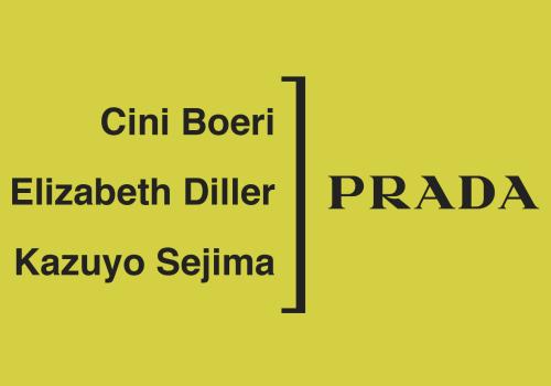 妹岛和世、Cini Boeri、Elizabeth Diller跨界设计PRADA尼龙单品