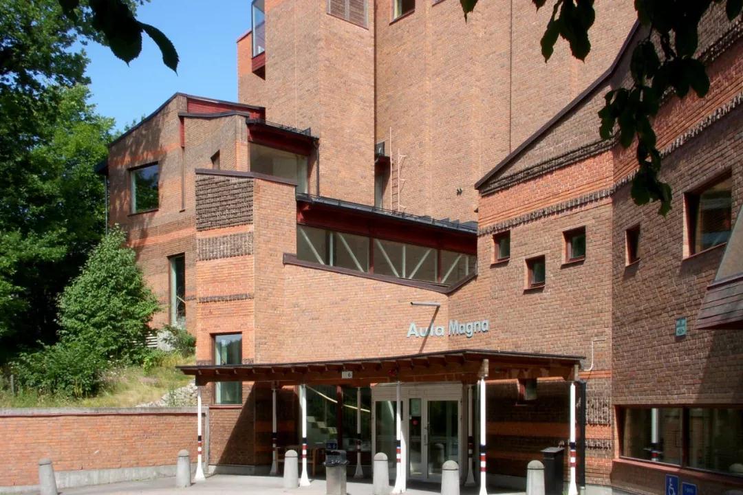 斯德哥尔摩大学玛格纳礼堂