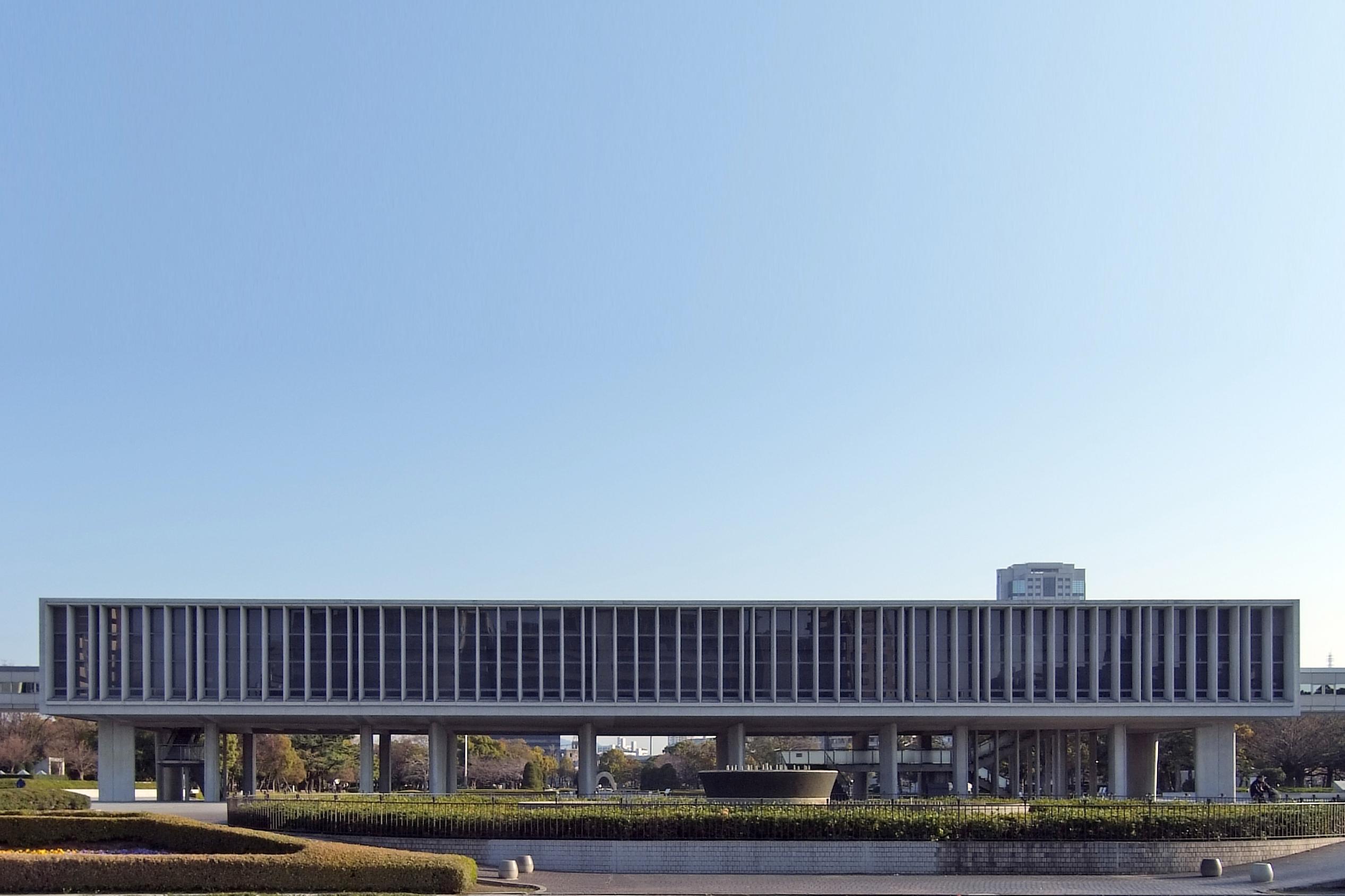 广岛和平纪念公园与资料馆