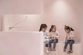 像孩子一样去赶集:茶素材·新匠人粉色市集 / 兼建筑