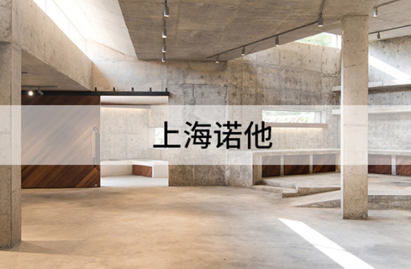 阐述自己的注解:上海诺他建筑设计咨询有限公司