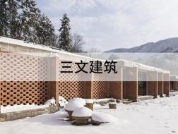 注重历史与当代的对话:三文建筑
