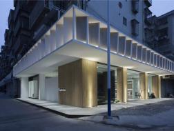 城市边角的视觉焦点:Between之间设计办公室 / Between福建之间设计