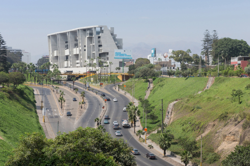"Grafton Architects在秘鲁建造了一座""当代马丘比丘"""