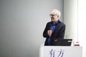 讲座实录 | 普雷斯顿·斯考特·科恩:概念与先例