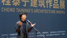 程泰宁:做建筑没有范式,也不是一定要去表达点什么 | 程泰宁建筑个展北京开幕