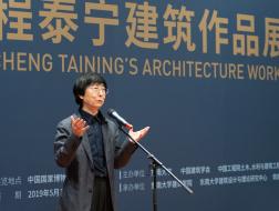 程泰宁:做建筑没有范式,也不是一定要去表达点什么   程泰宁建筑个展北京开幕
