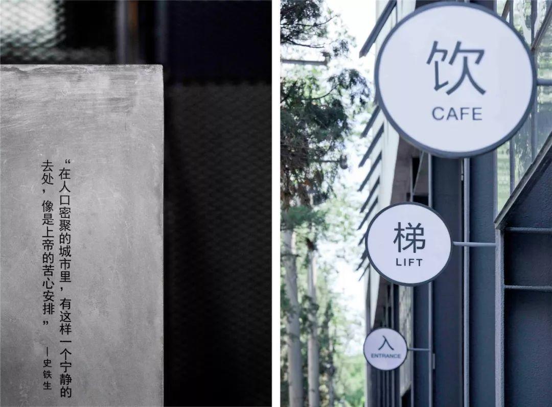 """深圳湾1号""""湾TALK""""开讲:胡如珊首谈""""整体设计"""""""