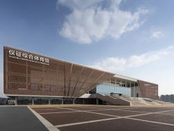 开放与整体:仪征综合体育馆建筑设计 / 浙江大学建筑设计研究院有限公司