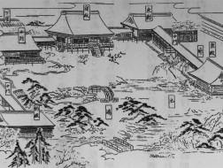 建筑的书写之道——日本建筑中的真·行·草
