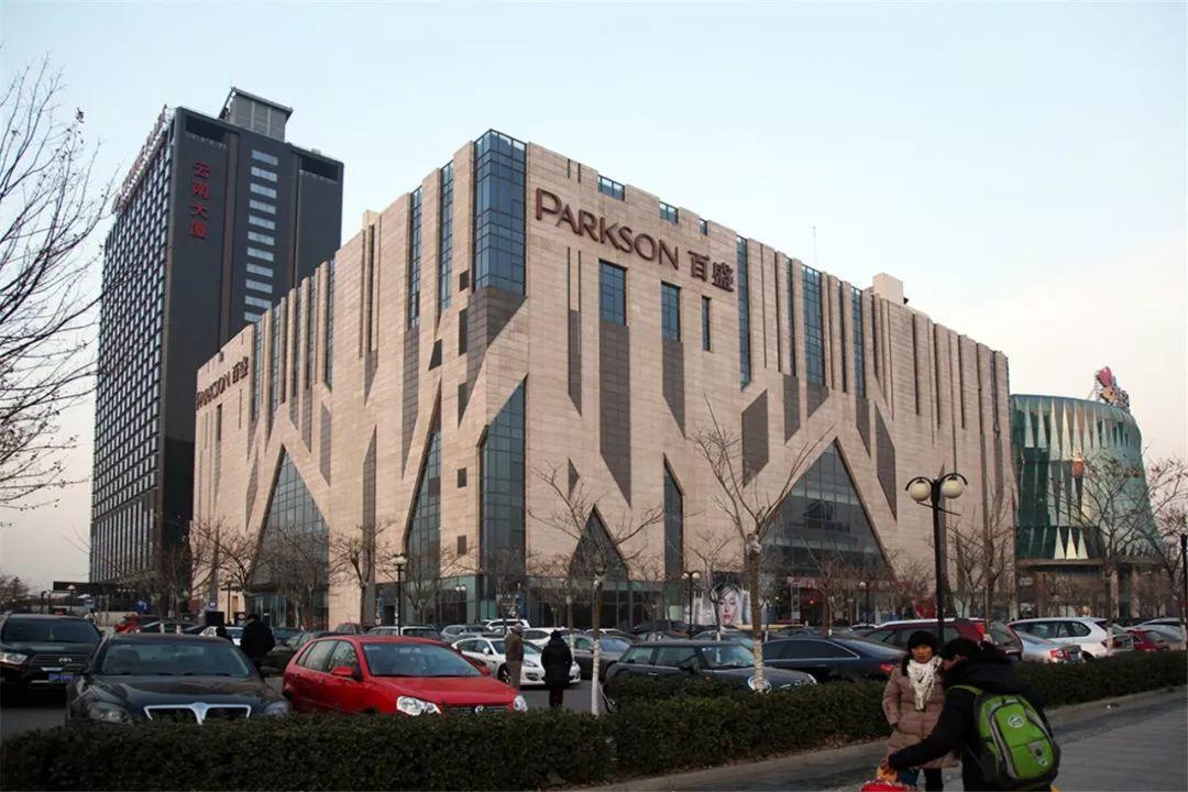 北京、深圳招聘 | 英国JALP(捷派联合)设计机构:方案主创设计师、室内设计师、规划景观主创设计师、实习建筑师、项目助理兼秘书