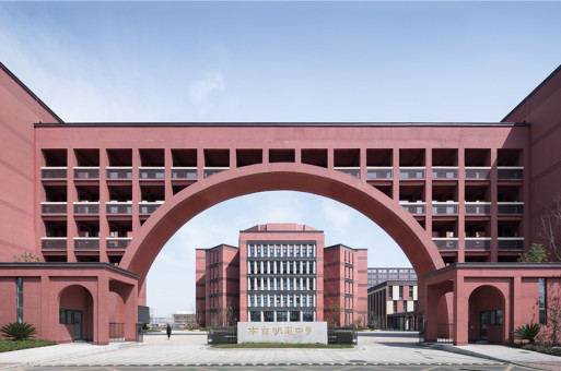 秩序、仪式与精神:南京明道中学 / 修舍建筑