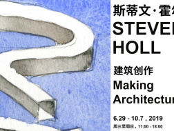 斯蒂文·霍尔的建筑创作